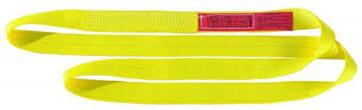 Nylon Polyester sling.jpg