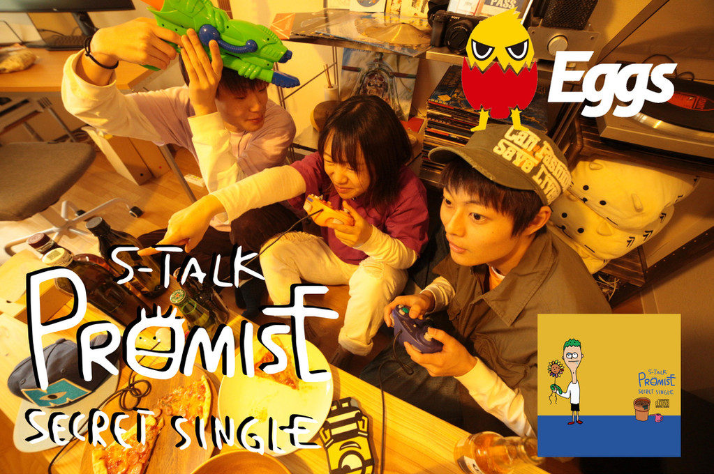 S-TALK stalk 松山 バンド