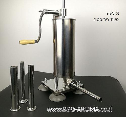 מכשיר פיות נירוסטה - 3 ליטר