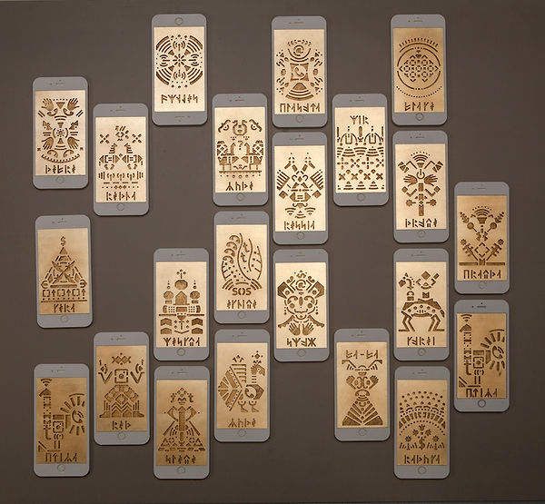 Irina Lagoshina, Cultural Code ext 007, Russia Art, Russian Culture, contemporary art, art, cultural code, art-project