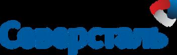 10_Severstal_logo.png