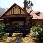 kalaw-hill-lodge-1-150x150.jpg