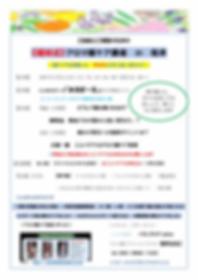 スクリーンショット 2019-01-22 23.11.27.png