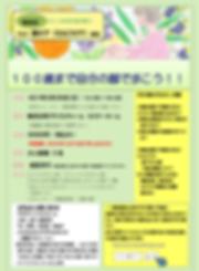 スクリーンショット 2019-03-27 0.14.10.png