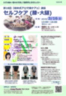 スクリーンショット 2019-01-09 22.25.08.png