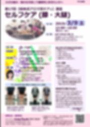 スクリーンショット 2019-01-18 12.34.55.png