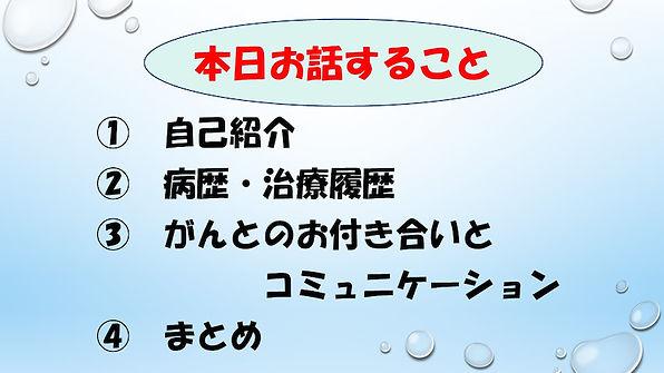 o1280072014358584651.jpg