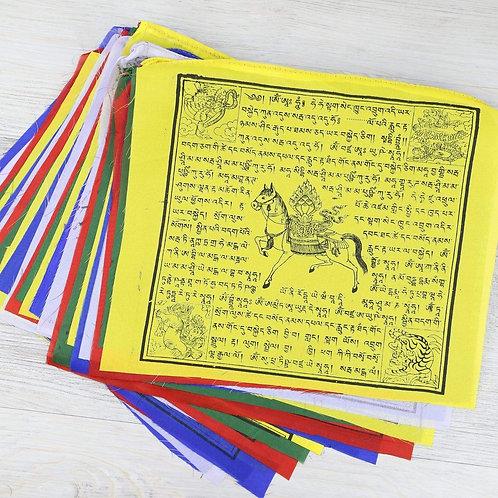 Tibetan Prayer Flag 25 Flaps Traditional