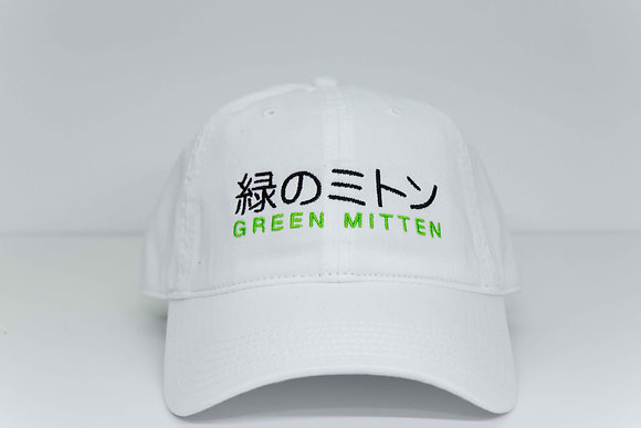 GREEN MITTEN WHITE DAD HAT