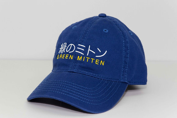 GREEN MITTEN BLUE DAD HAT