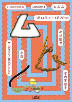 C7SC9OlU8AI8dFd