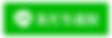 スクリーンショット 2020-02-08 0.31.38.png