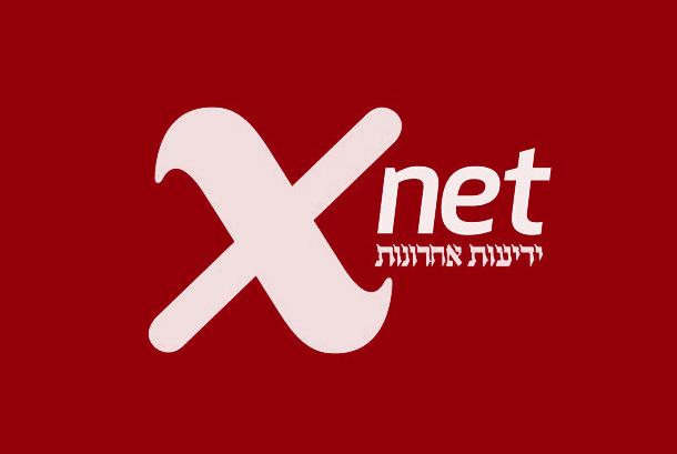 xnet02