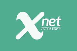 xnet-COLOR