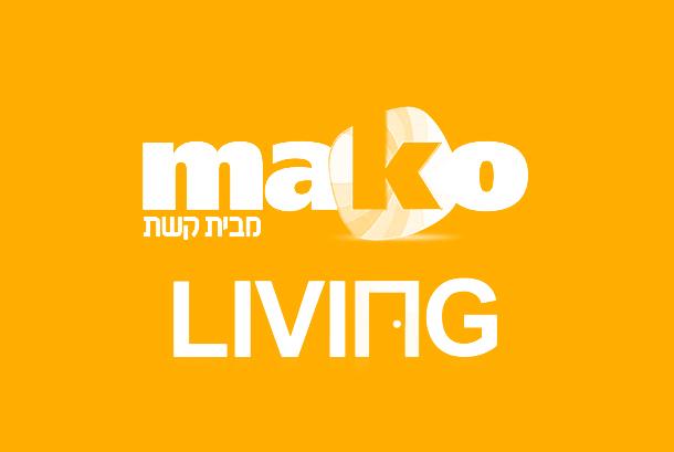 mako-COLOR