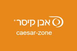 caesarstone-COLOR