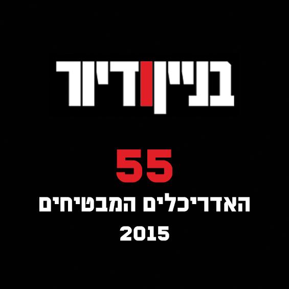 bvd2015