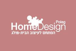 HOME DESIGN POLEG-COLOR