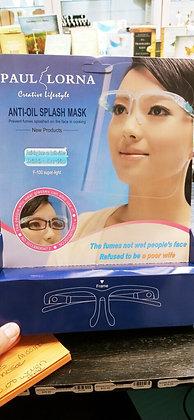 Face Shield in a box