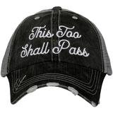 This Too Shall Pass Baseball Adjustable Cap
