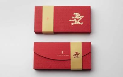 Paper envelop box + Sleeve