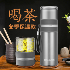 Thermal Bottle with Tea Infuser