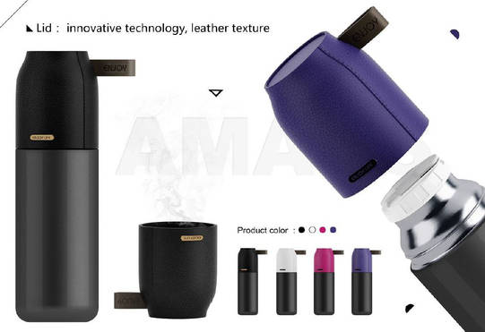 Amars Thermos (Business Series)