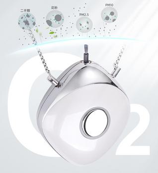 4000m/cm3 Necklace Air purifier
