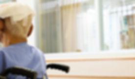 Trauma no cranio em idoso no hospital