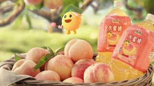 JC12- Kung Juice.png