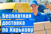 bannner_delivery.jpg