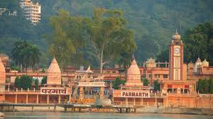 Parmarth Niketan Ashram in Rishikesh, India