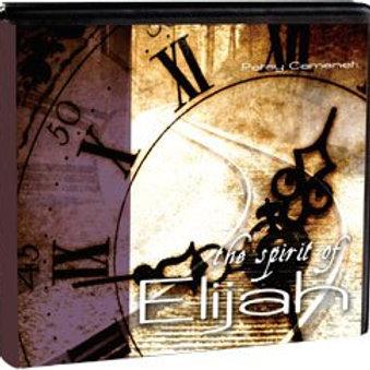 Spirit of Elijah (Digital Download)