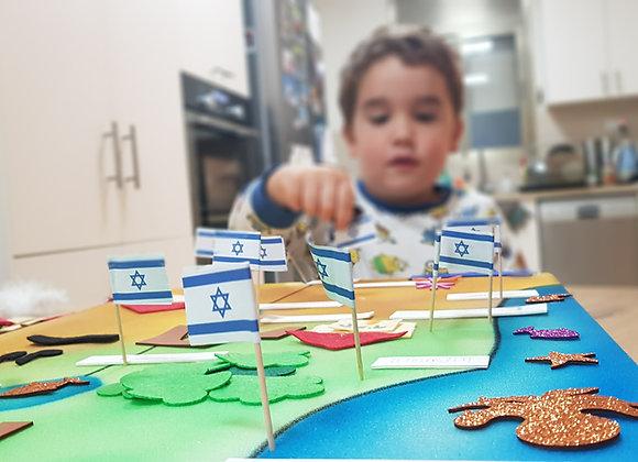 ערכת יצירה מפת ארץ ישראל