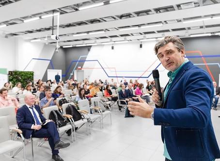 """5-я международная конференция """"Зелёный офис. Зелёный город"""" состоялась 23 октября на ВДНХ."""