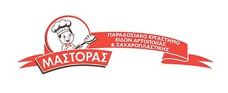 ΜΑΣΤΟΡΑΣ κουτι-1.png
