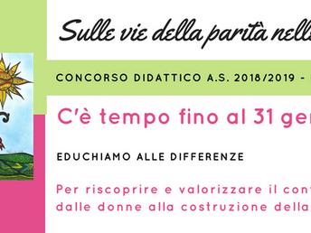 """Concorso didattico """"Sulle vie della parità nelle Marche"""" II edizione - l'IIS di Recana"""