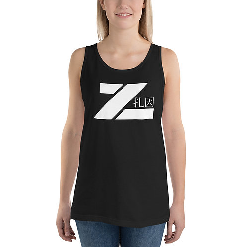 I Am Zain - Tank Tops