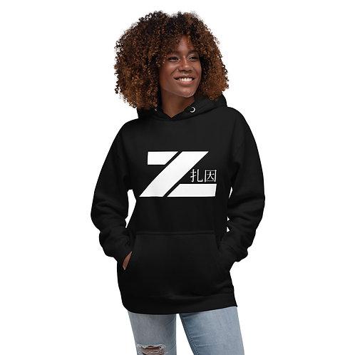 I Am Zain - Hoodie