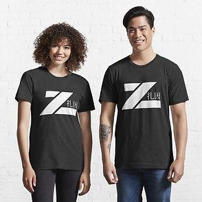 work-68961494-essential-t-shirt.jpg