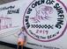 VANS US Open of Surfing - Aug 2019