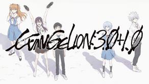 Evangelion 3.0 + 1.0 se convierte en la décima película de anime más exitosa en Japón.