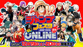 ¡Un evento importante de la shōnen jump: La Jump Festa 2021 será virtual!