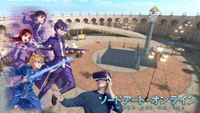 Sword Art Online hará un evento de realidad virtual (VR) este diciembre.
