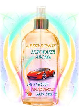 Mandarine Skin Drive