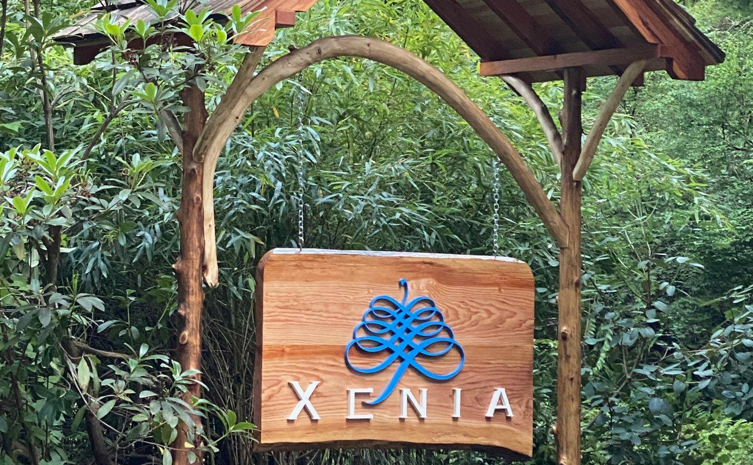 xenia entrance sign.jpg