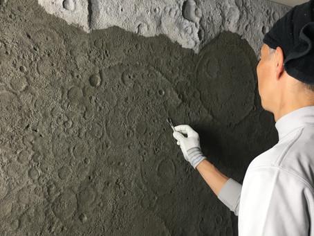 月面風モルタル造形