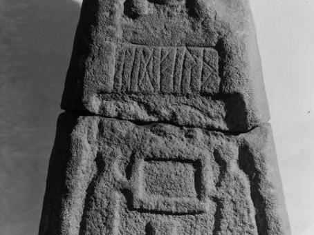 Из древнеанглийской (англосаксонской) сокровищницы