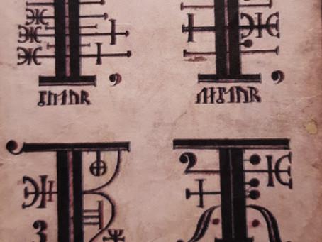 Исландские рукописные книги о тайных литерах и рунах Часть вторая