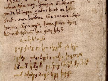 Маргиналия или«Гуннар владеет мной» - чары исландских книжников(Gunnarr á mik)